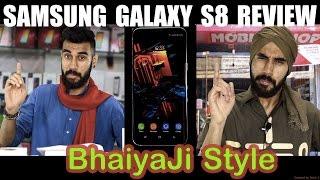 Samsung Galaxy S8 Review [Hindi हिन्दी]  | FUNNY | Bhaiyaji Review E02