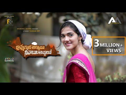 Xxx Mp4 Bhrammanula Ammai Navabula Abbai Directed By Faarooq Roy Latest Telugu Short Film Klapboard 3gp Sex
