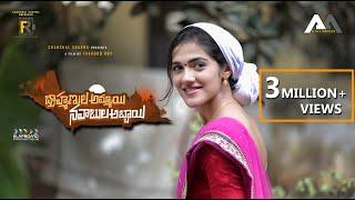 Bhrammanula Ammai Navabula Abbai | Directed By Faarooq Roy | Latest Telugu Short Film | Klapboard