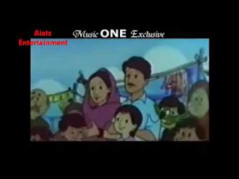 Meena Cartoon Song   আমি বাবা মায়ের সৎ ও আদরের মেয়ে!