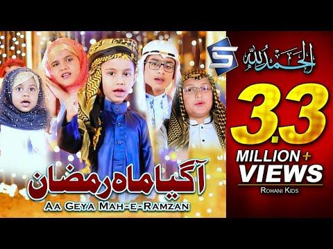 Xxx Mp4 Kids Ramzan Nasheed Aa Geya Mahe Ramzan Roohani Kidz Studio5 3gp Sex