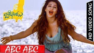 ABC ABC Video Song || Jadoogadu Movie Songs || Naga Shourya, Sonarika Bhadoria