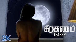 Graghanam official Teaser | Krishna | Chandran | Nandini | karunakaran | KS Sundaramurthy | Elan