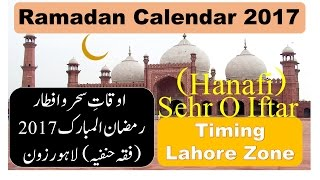 Ramadan Calendar 2017 Lahore Pakistan Schedule Sehr O Iftar Timing Fiqh Hanafi