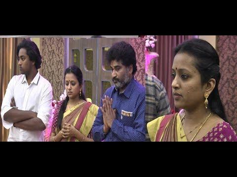 Anchor Suma Kanakala Mother in Law Laxmi Devi Santhapa Sabha| Anchor Suma ||Aone Celebrity
