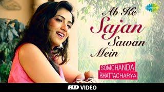 Ab Ke Sajan Sawan Mein - Cover | Somchanda Bhattacharya I Hd Video