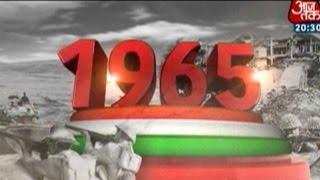 Special Report: 1965 War Anniversary