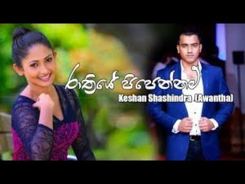 Xxx Mp4 Derana Dream Star Season 8 Opening Keshan Shashindra Song 3gp Sex