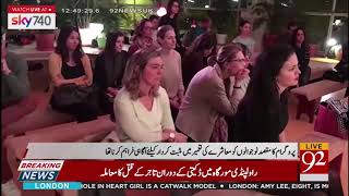 UK Embassy held event on empowering youngsters to take active role in democratic life | 16 Feb 2019