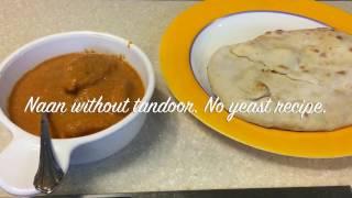Naan without Tandoor. Tawa Naan without yeast. ঘরে বসেই ইস্ট  ছাড়া তন্দুর বানানোর সহজ রেসিপি ।