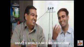 सिंधी कॉमेडी फिल्म | Khoto Sikko | Sindhi Comedy Film | खोटो सिक्को | Full Movie