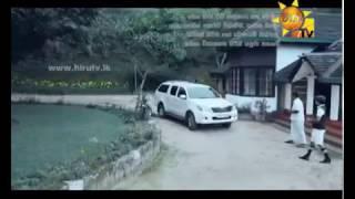 Erabadu Maliga  Aurudu Tele Drama 2016 (Full)