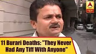 11 Burari Deaths: They Never Had Any Tiff With Anyone, Says Family