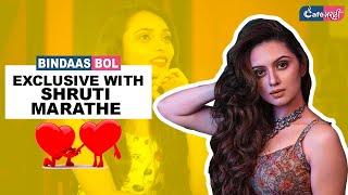 Bindaas Bol Exclusive with Shruti Marathe | CafeMarathi