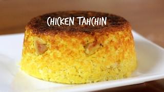 Chicken Tahchin Recipe _ How to Make Persian Rice _ Tahchin Chicken