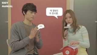 [에디 매뉴얼] 12장 - 다시 돌아보는 슈퍼스타K4 (with 김예림 Lim Kim)