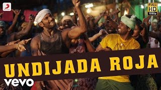 Rayudu - Undijada Roja Telugu Song Video | Vishal, Sri Divya | D. Imman