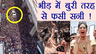 Sunny Leone in Kochi, HUGE CROWD gather to see her; Watch video | FilmiBeat