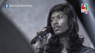 Maldivian Idol Gala Round | Malakaa - Shalabee