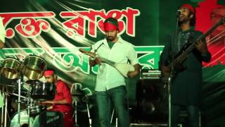 Pakhita Uri Uri kore   Gan Poka band  live concert  at TSC