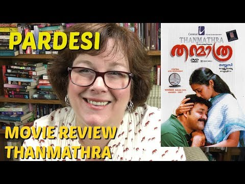 Xxx Mp4 Movie Review Thanmathra Mohanlal On Pardesi 3gp Sex
