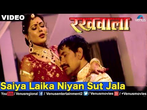 Saiya Laika Niyan Sut Jala Kora Mein (Rakhwala)