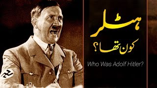 Wo Kon Tha # 04 | Who was Adolf Hitler Part 1 | By Usama Ghazi