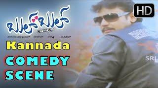 Kannada Comedy Scenes - Bul Bul Comedy scenes | Challenging star Darshan
