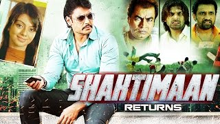Hindi Movies 2015 Full Movie - Shaktiman Returns 2015 - Hindi Dubbed Full Movie | Darshan