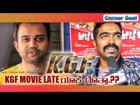 KGF | MOVIE LATE ಯಾಕೆ ಗೋತ್ತಾ.?? | Rocking Star Yash | Ravi Basarur |  ಕಾರ್ನರ್ ಸೀಟ್ | Corner Seat