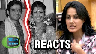 Kamya Punjabi REACTS On Karan Patel & Ankita Bhargava's Broken Marriage Rumours