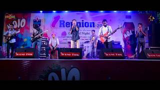 Amar Kache Tumi Mane Live Concert | Kureghor | NSTU |