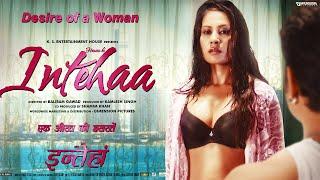 Hawas Ki Inteha   Official Trailer   Releases 1 July 2016   Dev Singh,  Komal Dhillon