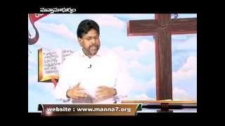 MANNA MADHURYAM TV PROGRAMME EP - 176
