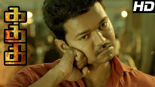 Kaththi | Kaththi full Movie Scenes | Vijay kills Niel Nithin Mukhesh | Vijay salutes to other Vijay