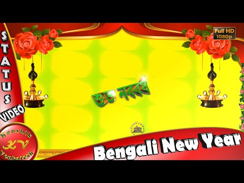 Xxx Mp4 Happy Bengali New Year 2018 Wishes Whatsapp Video Greetings Animation Poila Baisakh Download 3gp Sex