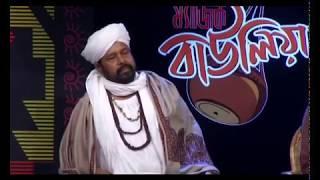 মাটির ও পিঞ্জিরার মাঝে (Matir O Pinjirar Majhe) - Boni