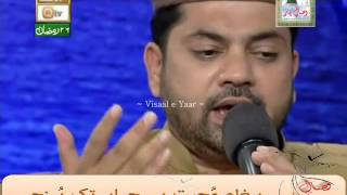 URDU NAAT( Wah Kia Jodo Karam)SARWAR NAQSHBANDI.BY Visaal