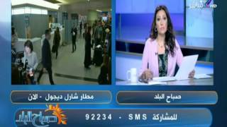 القوات المسلحة تكشف تفاصيل اختفاء طائرة مصر للطيران.. وتؤكد: نكثف الإجراءات للبحث عنها