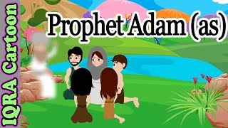 Adam AS - [Prophet story ( No Music)] - Islamic Cartoon
