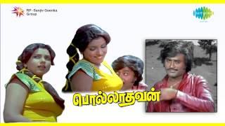 Polladhavan | Atho Vaarandi song