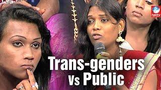 Transgenders Vs Public - HMTV Meera Mema - Part 4