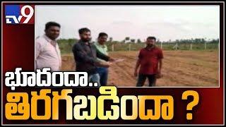 Jayaram Murder case : రాకేష్ రెడ్డి భూ దందాలు: సహకరించిన పోలీసులు  - TV9
