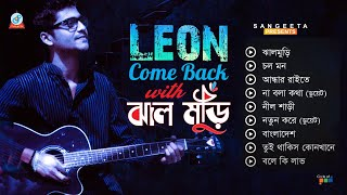 Come Back with Jhalmuri by Leon | Full Audio Album