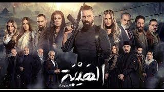اقوى فيديو عن مسلسل الهيبة _ اتحداك مايعجبك 😎