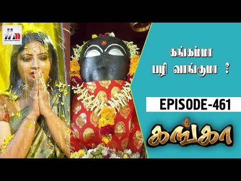Xxx Mp4 Ganga Tamil Serial Episode 461 04 July 2018 Ganga Latest Serial Home Movie Makers 3gp Sex