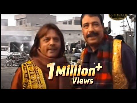 Pakistani Pushto Comedy Movie Ustaz Au Shagard Pakistani Comedy