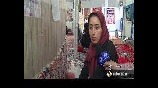 Iran Lori handmade Persian rug, Lorestan province فرش دستباف استان لرستان ايران