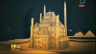 العاشرة مساء| الإبراشى يفتح النار على محافظ المنوفية: بلطجى ويجب محاكمته بتهمه الغباء !