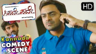 JK Kanada Actor comedy | Kannada Comedy Scenes 377 | Pade Pade Kannada Movie  | Tarun Chandra